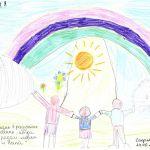 11.-Умерова-Сафия-6-лет.Нидерланды.