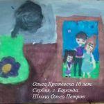 62.-Ана-Крстевска-10-година-ОШ-Олга-Петров-Баранда