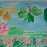 64.-Катарина-Савић-10-година-ОШ-Олга-Петров-Баранда