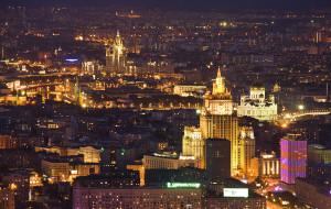 В Москве обсудили подготовку Всемирной конференции