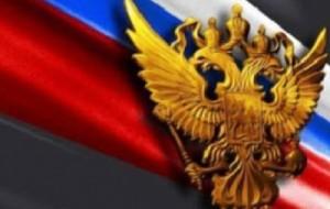 В СФ подготовлены поправки к закону «О государственной политике РФ в отношении соотечественников за рубежом»