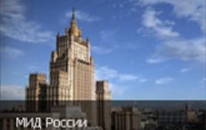 Заседание Высшего Евразийского экономического совета в проходит в Астане