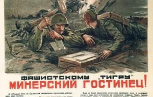 Фото-выставка и Трибуна, посвященные 70-летию Курской битвы.