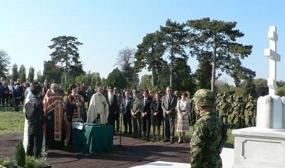 Открытие памятника русским военнопленным в городе Нови-Саде