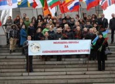 """Четвертый Международный молодежный форум """"Молодежь строит будущее"""" пройдет в Болгарии"""