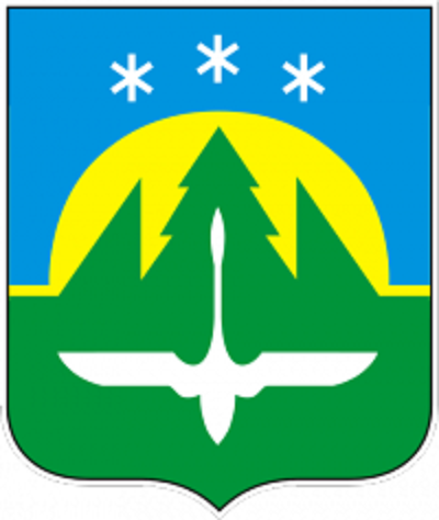 Международная конференция в Ханты-Мансийске