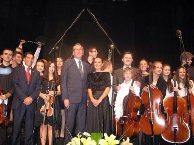 Посол России в Сербии на празднике Дня города Ужице