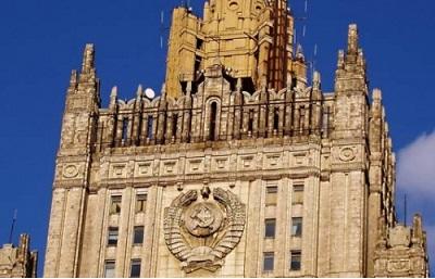 План деятельности Министерства иностранных дел России до 2018 года