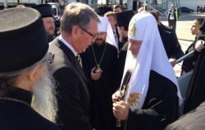 Патриарх Кирилл прибыл в Белград