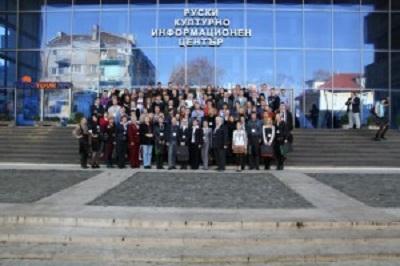 IV международный форум «Молодежь строит будущее»