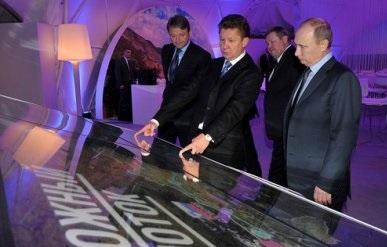 Путин: «Южный поток» обеспечит надежные поставки топлива в Европу