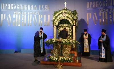 В Москве проходит выставка, посвященная 400-летию Дома Романовых