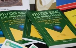 «Русский язык для всех» признали лучшим интернет-проектом