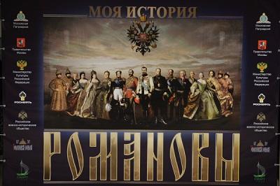 В Симферополе представят эпоху Романовых в графическом искусстве