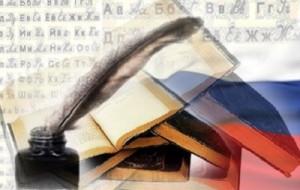 Рекомендации по поддержке русского языка включены в резолюцию всемирной конференции