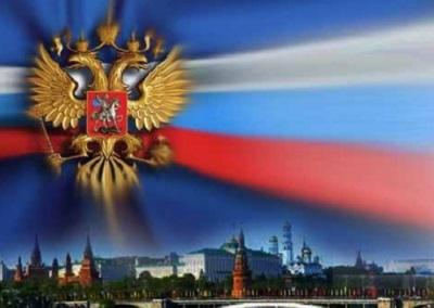 Госдума введет уголовное наказание за осквернение памятных дат России
