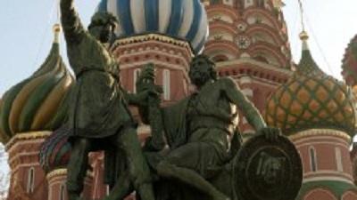 Россия отпраздновала День народного единства