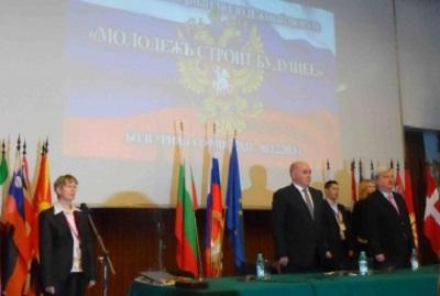 """В Болгарии начал работу IV Международный Молодежный форум """"Молодежь строит будущее"""""""