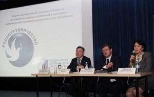 Семинар по сертификации зарубежных русских школ прошел в Москве