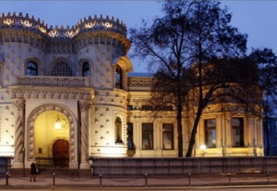 Московский Дом дружбы с народами зарубежных стран возобновит свою деятельность