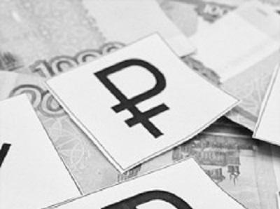 В России появился символ рубля