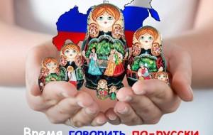 Cеминар повышения квалификации для преподавателей русского языка и студентов-русистов