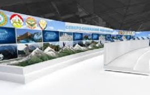 Экспозицию Курской области представят на выставке в Сочи