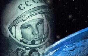 Фотовыставка, посвященная Дню космонавтике.