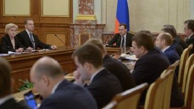 Правительство РФ утвердило 34 госпрограммы