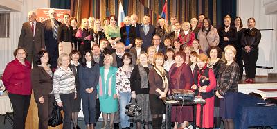 5 Страновая конференция российских соотечественников в  Республике Сербии