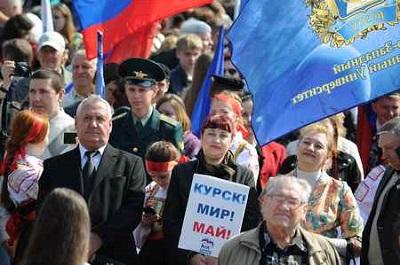Все больше иностранцев хотят работать в Курской области