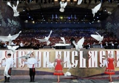 На Красной площади прошел концерт, посвященный Дню славянской письменности