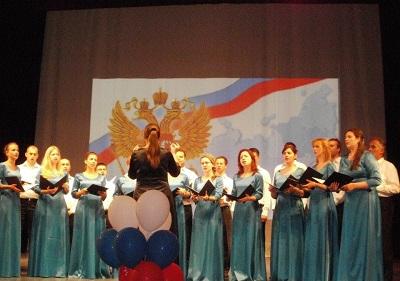 В Сербии прошло мероприятие, посвященное Дню России.