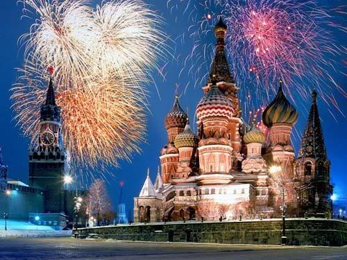 Праздничный концерт, посвященный  Дню государственности России.