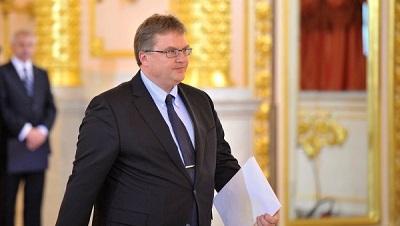 Россия и Дания подписали соглашение о культурном сотрудничестве