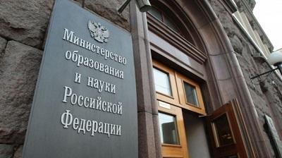 Значительные структурные изменения в вузах РФ – многие будут выпускать только бакалавров
