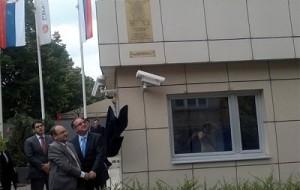 В Сербии появилась улица в честь российского города Курска