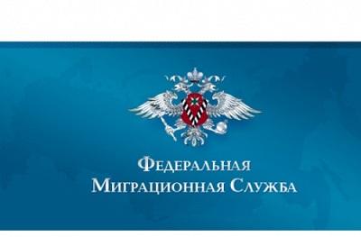 Утверждены форма и порядок подачи уведомлений о наличии второго гражданства