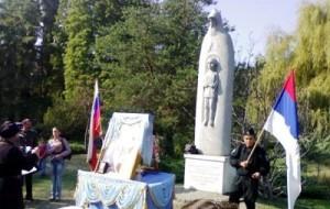 Торжественная церемония по случаю 700-летия Сергия Радонежского  пройдет в Новом Саде.