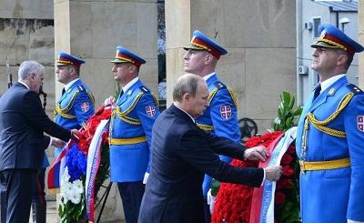 Владимир Путин посетил с официальным визитом  Сербию