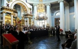 Концерт Московского синодального хора