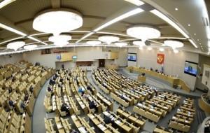 ГД приняла законы о создании свободной экономической зоны в Крыму