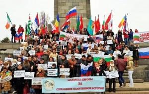 """Пятый Международный молодежный форум """"Молодежь строит будущее"""" собрал участников из 45 стран"""