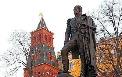 В Москве открыт памятник императору Александру I.