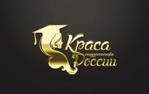 В КАЗАНИ ВЫБЕРУТ САМУЮ КРАСИВУЮ СТУДЕНТКУ РОССИИ