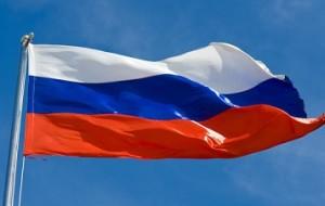 Самый большой флаг России продемонстрируют к 70-летию Победы в ВОВ