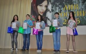 Участие и  победа  в  «ЛИК РОССИИ – 2015»