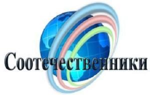 VI Конгресс предлагается провести под лозунгом «Россия  и соотечественники: новые вызовы и новые рубежи».