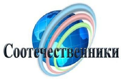 Комитет по внешним связям правительства Санкт-Петербурга. План мероприятий по линии соотечественников за 2016 год.