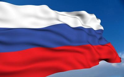 Всемирная тематическая конференция соотечественников «Вместе с Россией!»